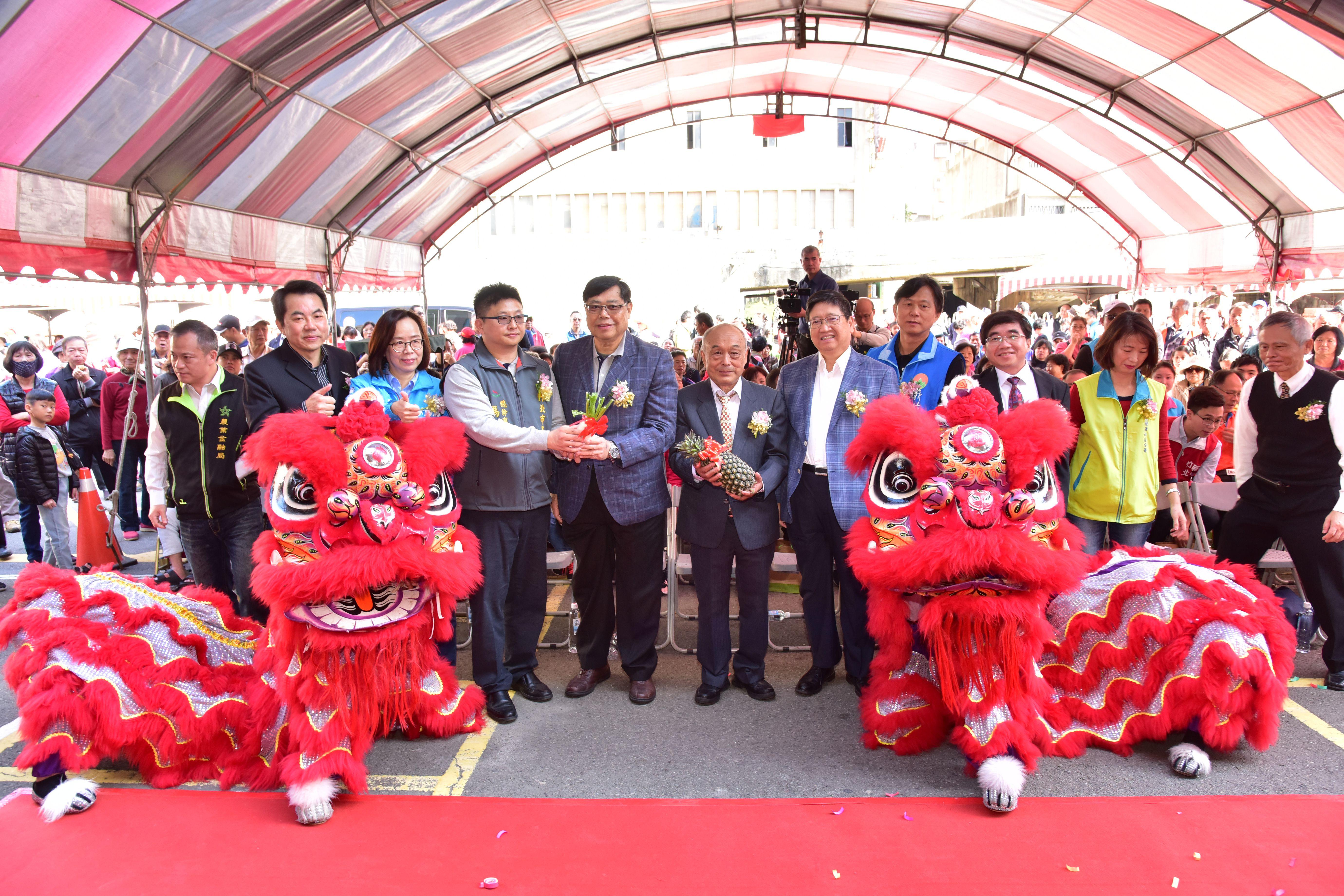 竹北農會直銷站行銷推廣活動